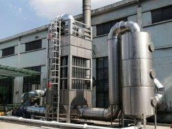 東莞高壓濕式靜電除塵器
