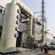 東莞濕式靜電除塵器廠家