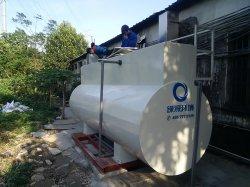米粉廠MBR廢水處理工程