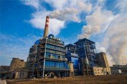 化工廠廢氣處理