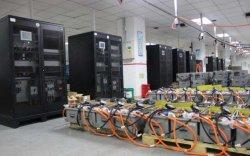 電池廠廢氣處理
