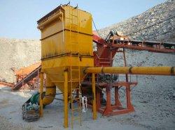 石料廠除塵器