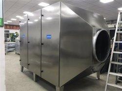 活性炭吸附器(不銹鋼)